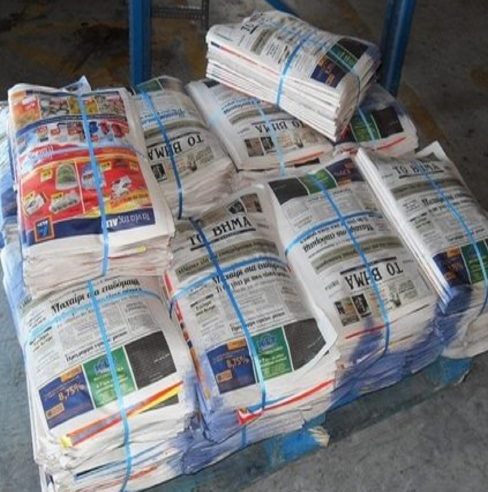 OINP / Over Issued News Paper / KOREA OINP / Over Issue Newspaper PRICE