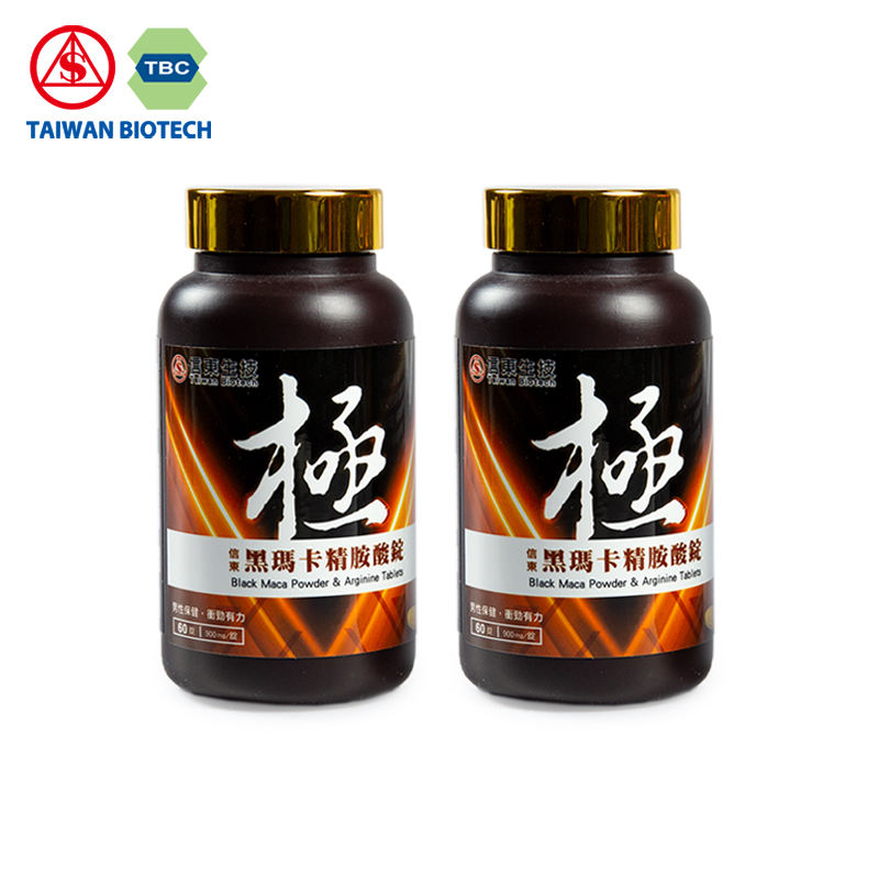 Herbal Peru black maca powder tablet for male health