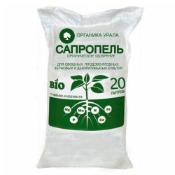 A058 - Universal Organic Fertilizer for for all types of vegetable, fruit and berry and ornamental plants Sapropel