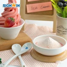 Hot Selling Halal Fruity Strawberry Soft Ice cream powder mix