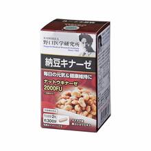 Noguchi Medical Research Institute Natto Kinase Japan health supplement OEM private label available