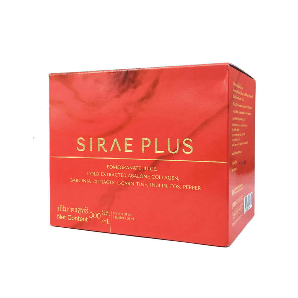 Sirae Plus Abalone Collagen Beauty Liquid Drink for Weight Loss