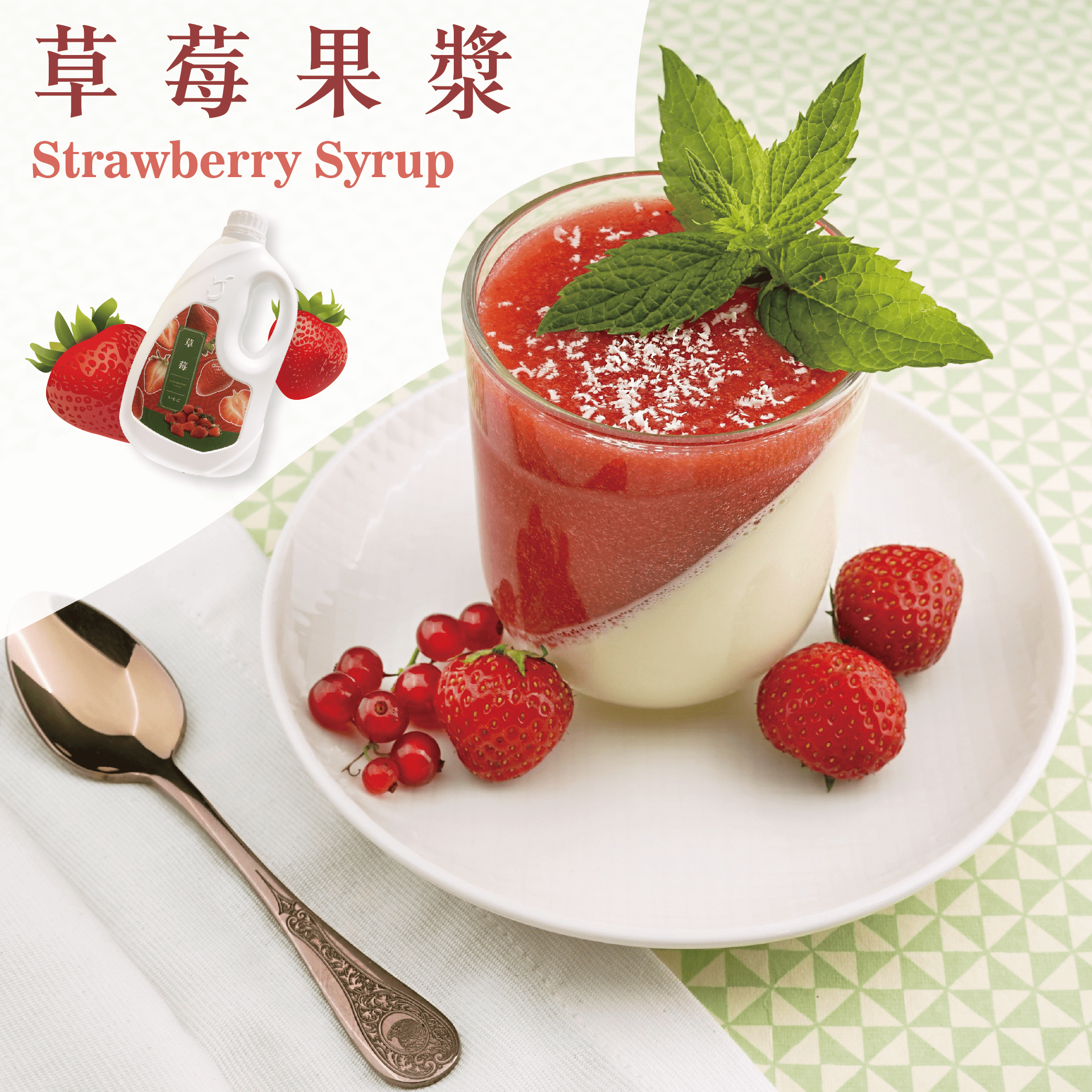 Taiwan Manufacturer Hot Selling Concentrated Fruit Syrup