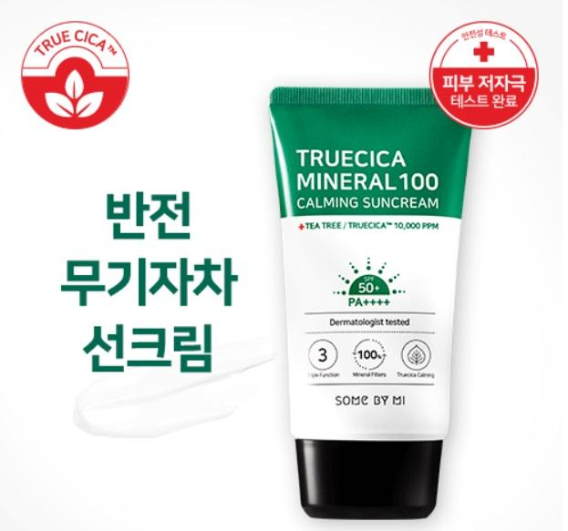 SOME BY MI Truecica Armament Vehicle 100 Calming Sun Cream: Korean Brand Cosmetics