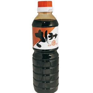 Japanese disposable plastic fish sushi bbq soy sauce bottles