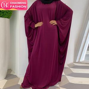 6210 New arrival round neck solid color EID ramadan muslim pray dress abaya butterfly style kaftan for sale