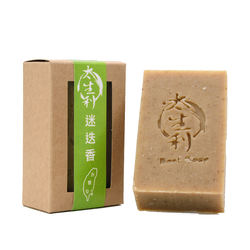 Rosemary TAI SHENG LEE Rosemary Soap