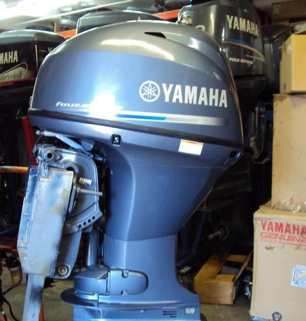 DISCOUNT OFFER FOR Used Pair Yamaha- 150 HP 4 Stroke Outboard Motor