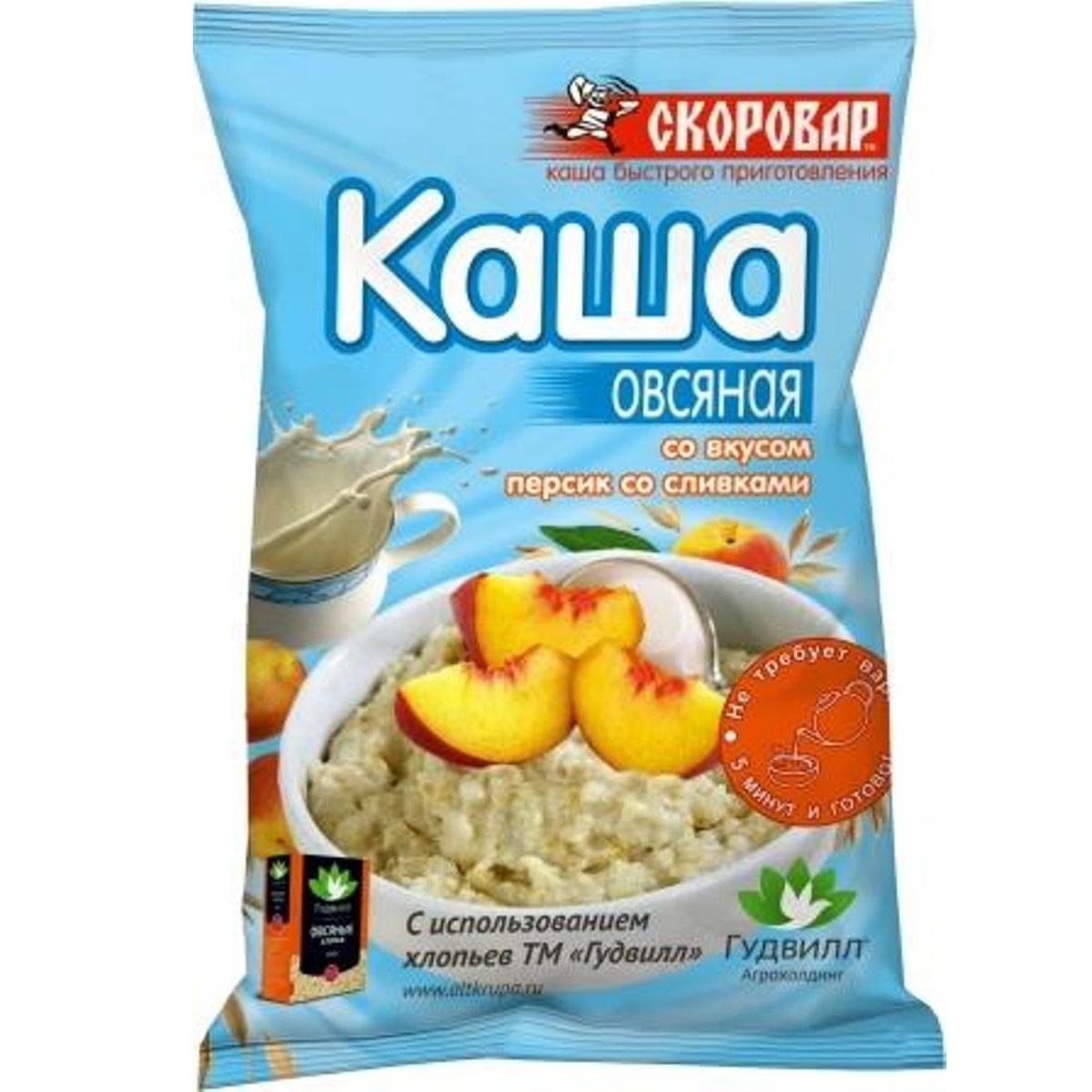 Breakfast Cereal Instant Oatmeal Peach Porridge SKOROVAR Pack 35 g