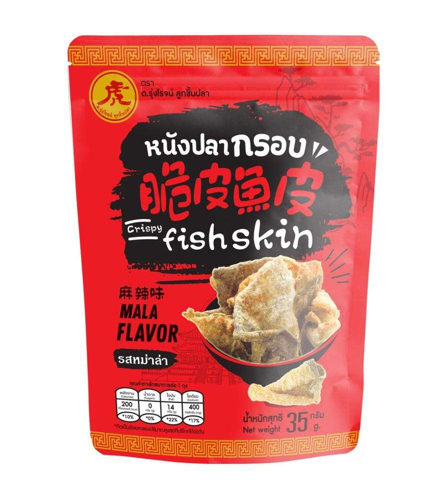 Thai Crispy salmon skin snack, with 3 flavor, original, mala and salted egg flavor, with FDA, GMP, HACCP
