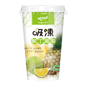 Taiwan Natural orange pineapple fruit jelly drink