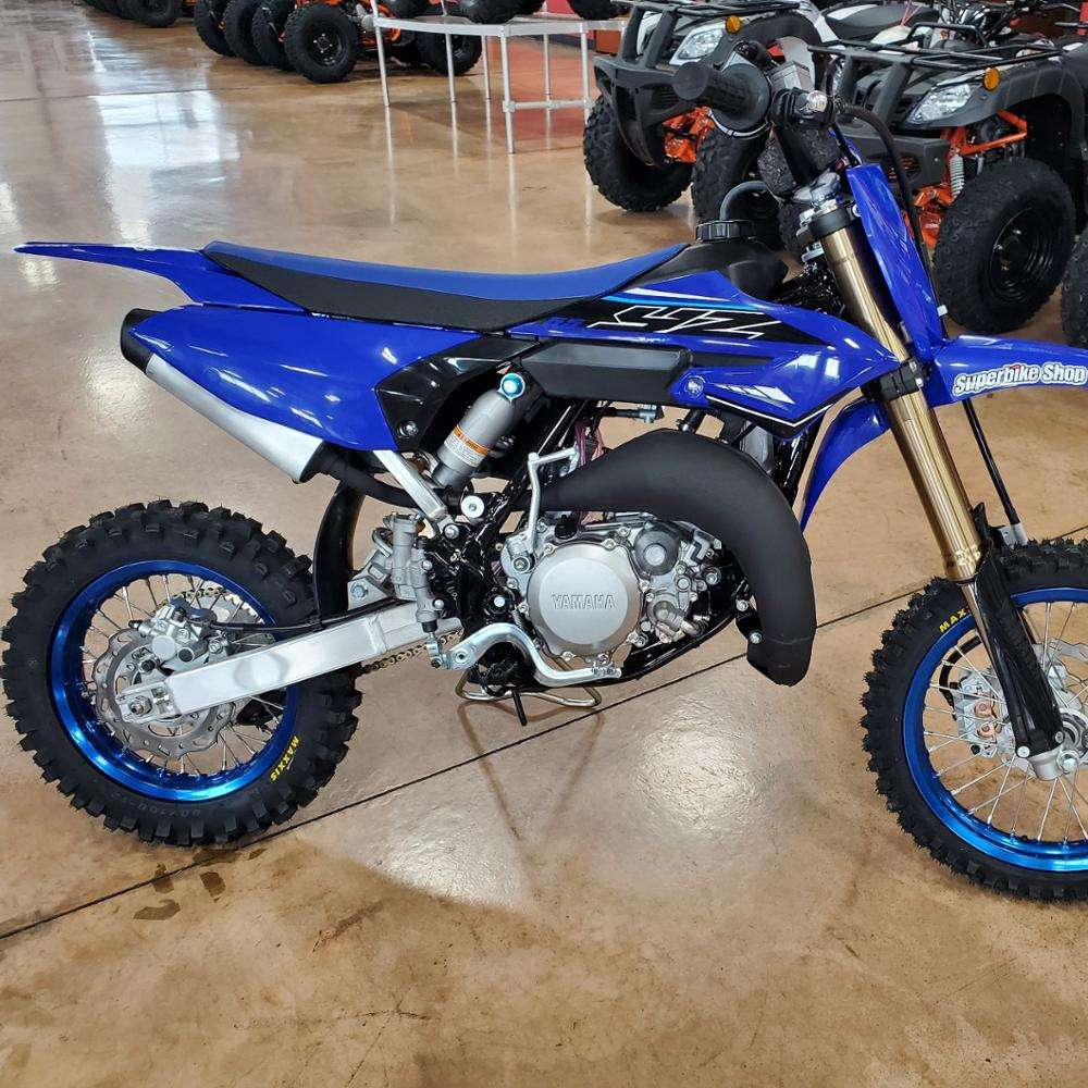 BRAND NEW SALES FOR Youth Kids Dirt Bike Blue Gas Powered Motor 51 CC 2 Stroke Off Road Ride
