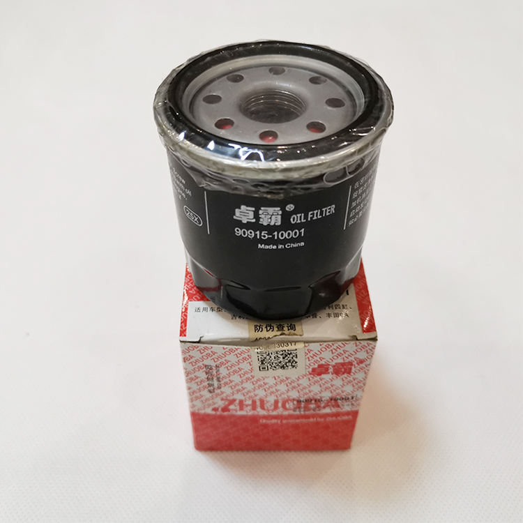 Part Number 90915-YZZE1 China Manufacturer Wholesale Auto Oil Filter For Japanese car 1.6 / 2.0 Replace