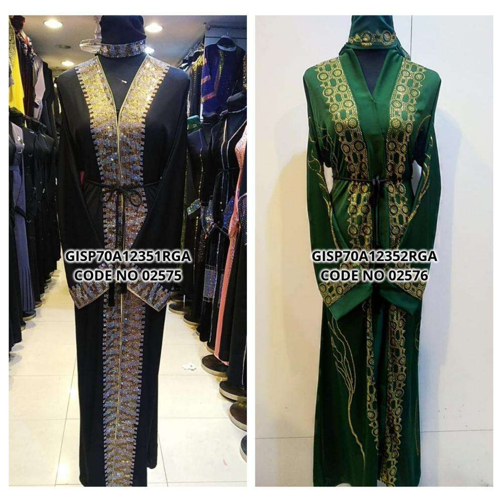 Elegance Abaya Collections / Scarf Hijabs And Pashmina Collections / Modest Kaftans Designs / Islamic Designer Abaya Stones Work