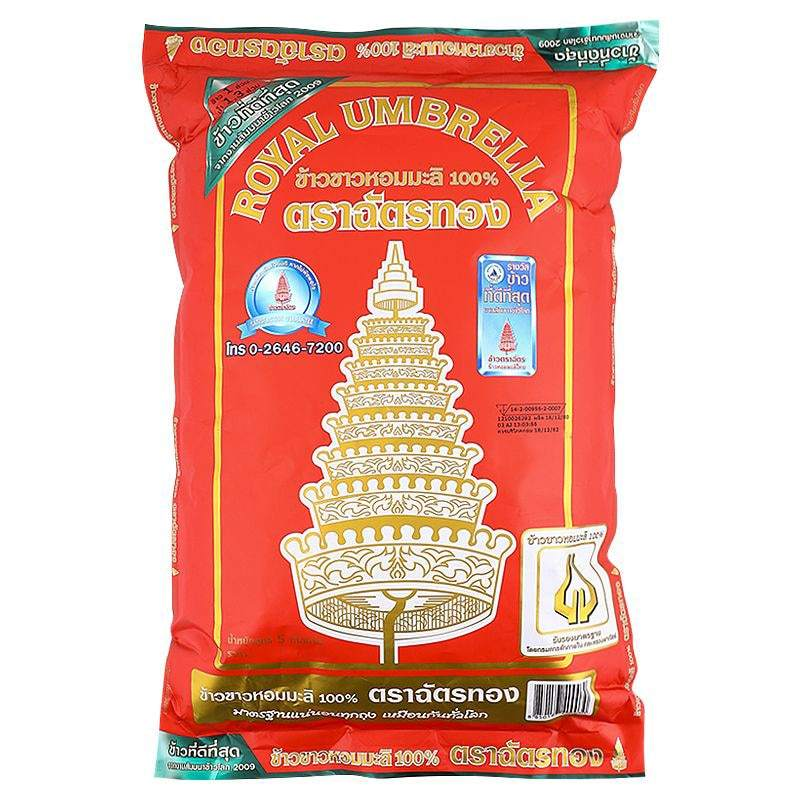 ROYAL UMBRELLA JASMINE RICE - 5 kg - 100% Pure Thai Hom Mali Rice