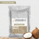 Hot Selling Bubble Tea Ingredient Coconut Milk Tea Instant Powder
