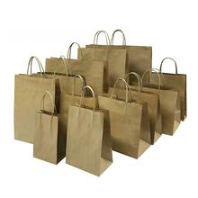 Ready to Ship - Recycle and Natural Brown Kraft Take Away Shopping Paper Bag With Twisted Handle and Base Card Wholesale