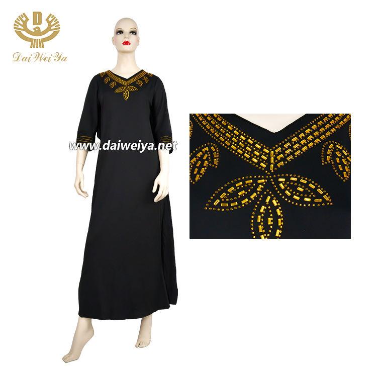 American Crop Bag Dress Babydoll Aka Sorority Advance Apparel India