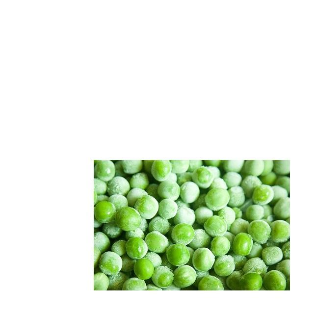 Frozen Green Peas For Sale.
