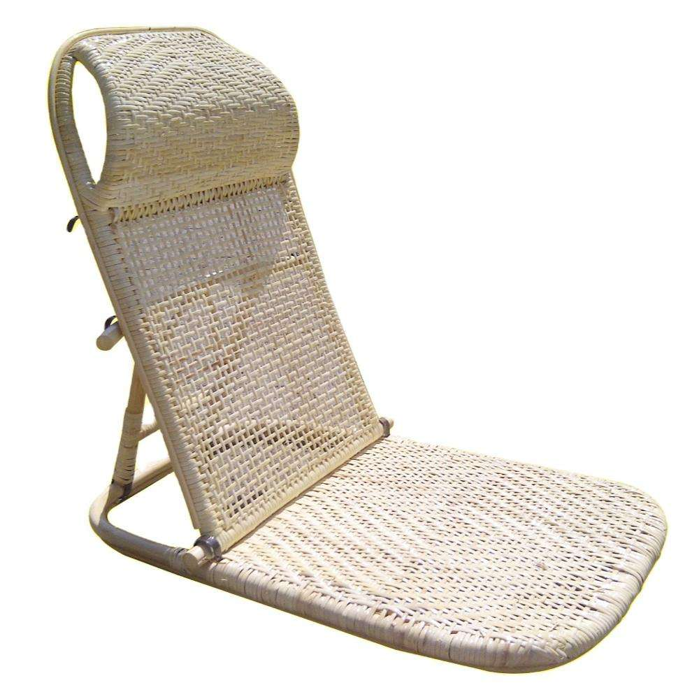 Folding Floor Chair With Back Support from Rattan