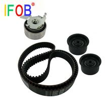 IFOB Engine Timing Belt Kit For Chevrolet Sail T18SED VKMA 05220