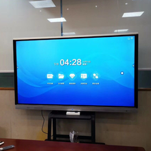 75 inch interactive whiteboard interactive flat panel tv
