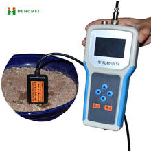 Soil moisture detection equipment Soil moisture temperature measuring instrument detector Soil Test Kit