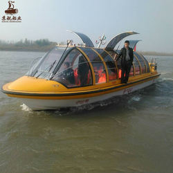 9.68m Fiberglass passenger ship for sale/pleasure boat/ pass