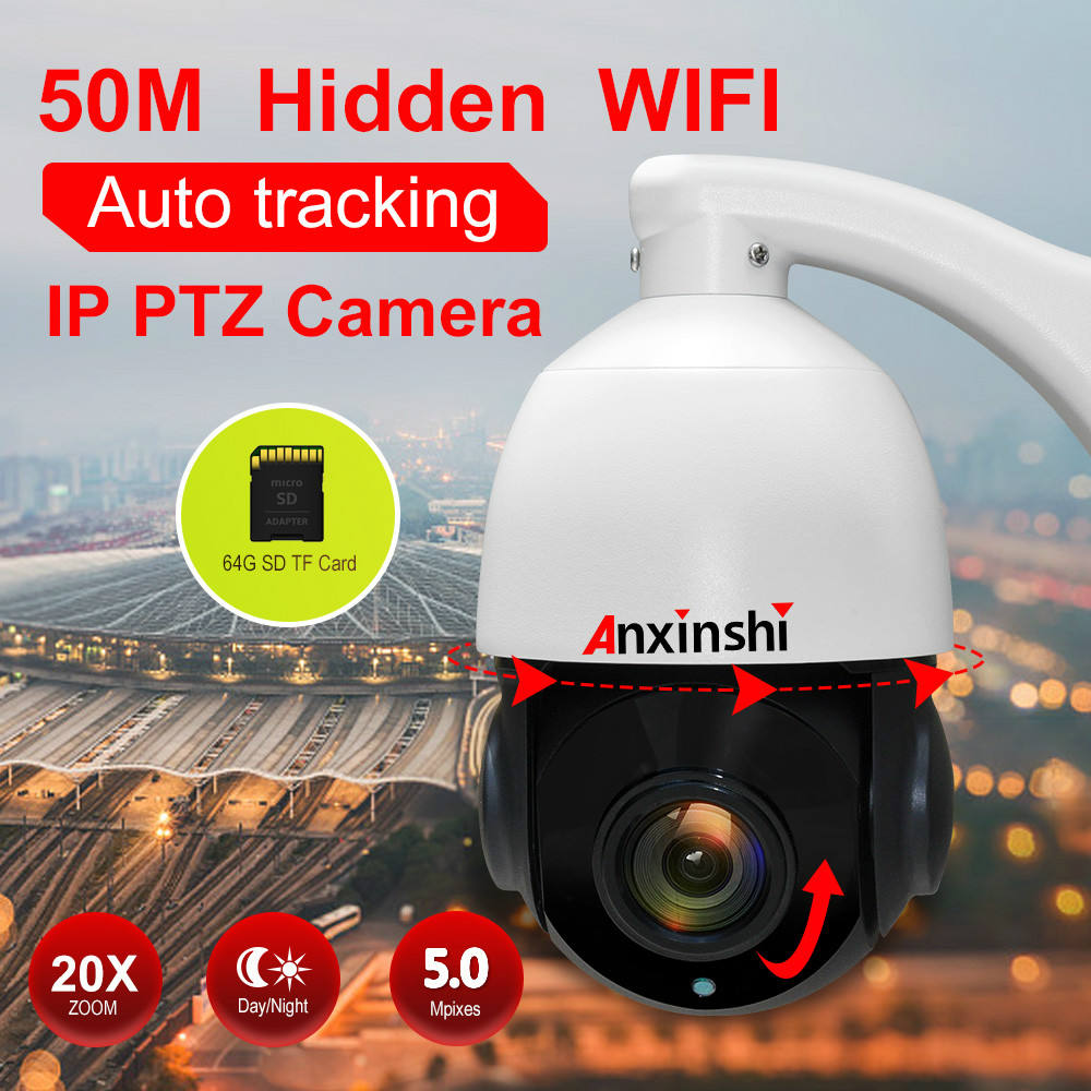 2mp mini wasserdichte outdoor wireless netzwerk auto tracking wifi IP PTZ kamera mit 64G TF karte Sony IMX335 sternenlicht sensor