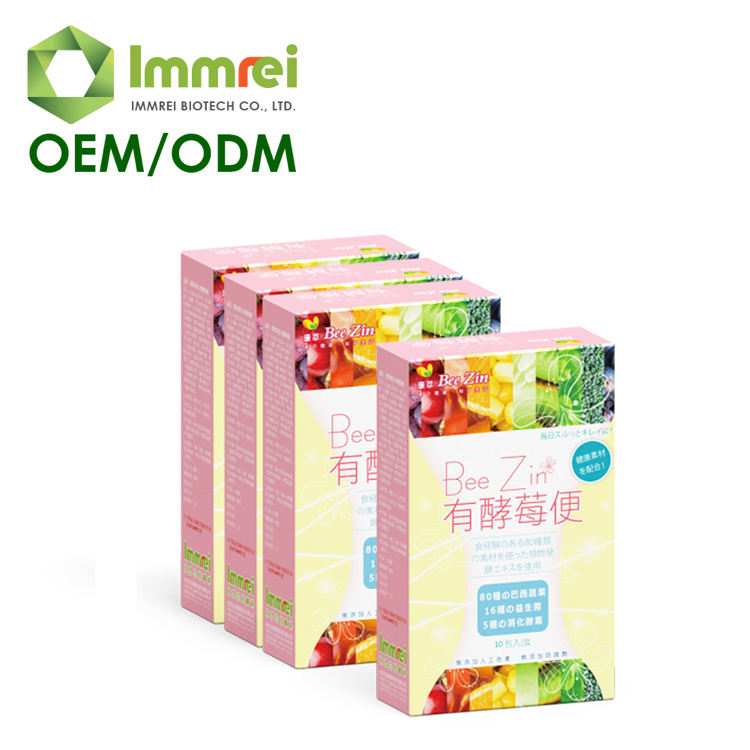 OEM ODM Berries Extract Probiotics Protein Enzyme Powder