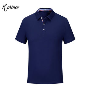 Men's Soft Smooth Best Quality Cotton/Silk Polo Shirt 11 Colours Plain Button T-Shirt Breathable