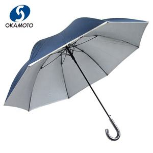 For fine rain UPF50+ Wind resistance light umbrella 65cm
