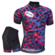 Custom Printing Sublimation Sportswear Cycling Suit / Hot Selling Skin Fit Bicycle Wear Suit