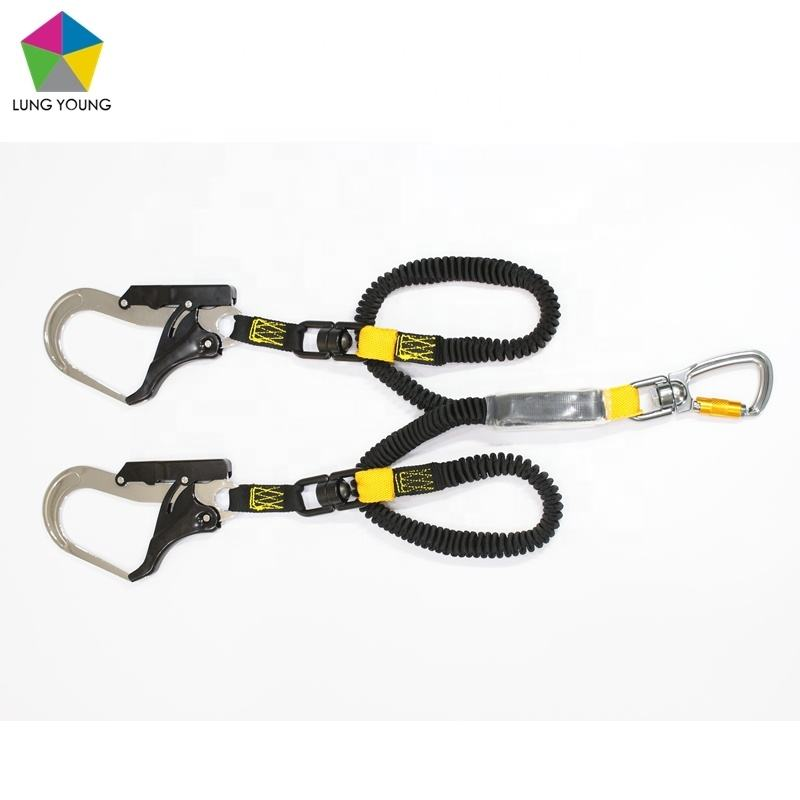 Deluxe Twin-leg Shock Absorbing Lanyard Swivel Function Elasticated arm