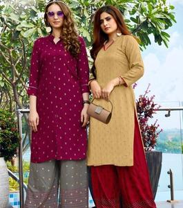 readymade wear plazzo kurti for ladies with low rate