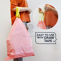 drawstring trash bags (46L) 12 Gallons