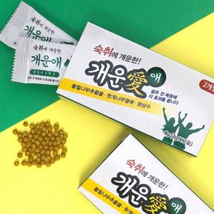 [Gaewun love] Korea High quality natural organic hovenia ginseng sober up anti hangover relief antiety cure capsule pills