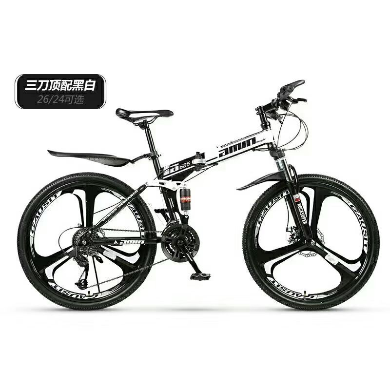 Factory Wholesale Cheap carbon Mountain Bike 26 inch 27.5 inch