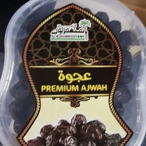 Ajwa Madinah Dates