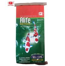 Alife will-come quick grow koi fish food