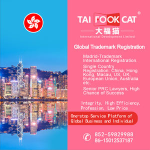 TAI FOOK CAT - Trademark Registration in China -PRC Trademark Application- PRC Senior IP Lawyers