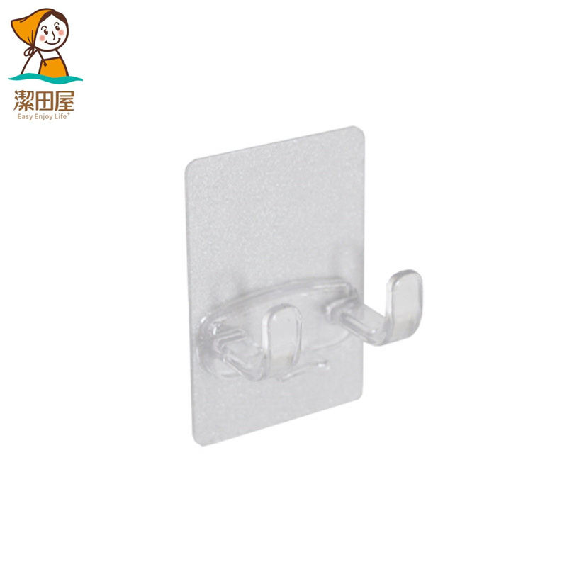 Multifunctional and reusable double hook shaving razor holder travelling purpose easy to clean and install on the wall