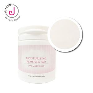 Custom Face Cleansing Moisturizing Makeup Protein Remover PVA Cotton Pads