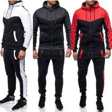Custom Sports Tracksuits for Women Jogging wear Sportswear Track suit