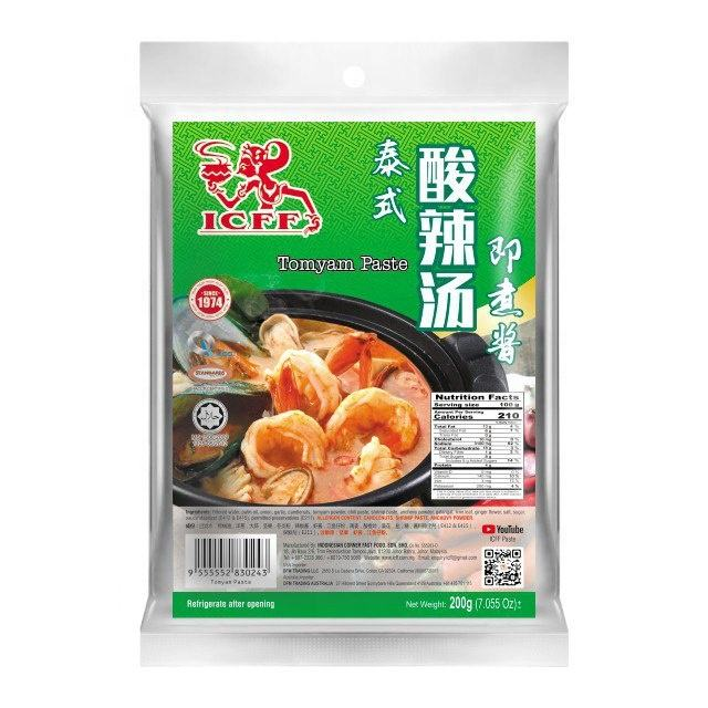 HALAL TOM YUM PASTE COOKING CONDIMENTS