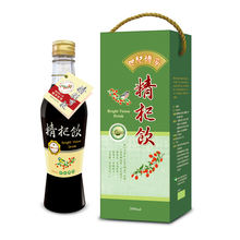 Chinese Herbal Medicine Extract Goji berry Drink For Eye health