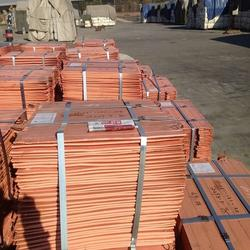 Copper Cathode,Electrolytic Copper Cathode,99% Copper Cathode