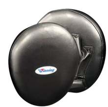 Best Quality Winning Boxing FOCUS PADS