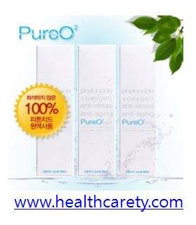 100% Phytoncide a crude liquid containing PURE OXYGEN, PUREO2