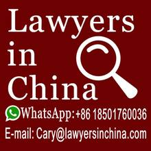 Chinese lawyer attorney barrister legal services good law service in China